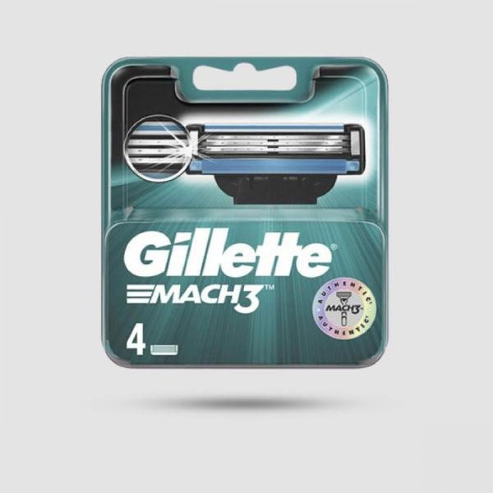 4 x Ανταλλακτικές Λεπίδες - Gillette - Mach 3