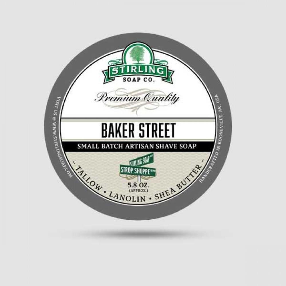 Σαπούνι Ξυρίσματος - Stirling Soap Company - Baker Street 170ml