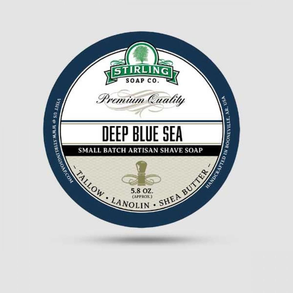 Σαπούνι Ξυρίσματος - Stirling Soap Company - Deep Blue Sea 170ml
