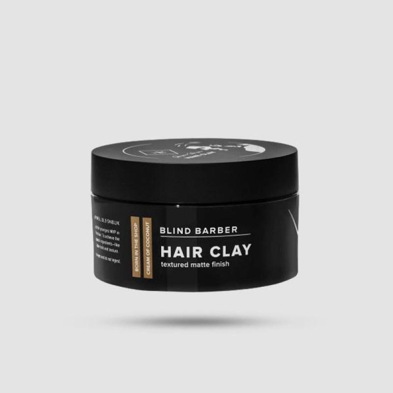 Πηλός Για Μαλλιά - Blind Barber - Bryce Harper Hair Clay 70g
