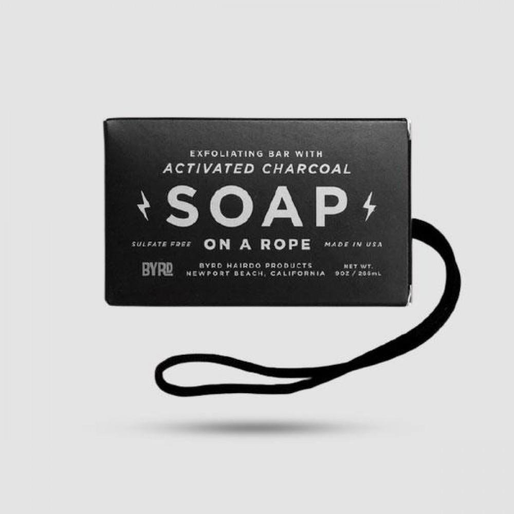 Σαπούνι Με Κορδόνι - Byrd - Exfoliating Charcoal 266ml