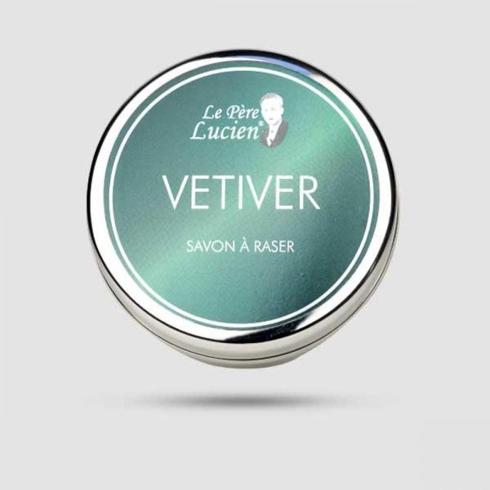 Σαπούνι Ξυρίσματος - Le Pere Lucien - Vetiver 150g