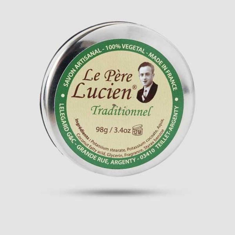 Σαπούνι Ξυρίσματος - Le Pere Lucien - Traditional 98g