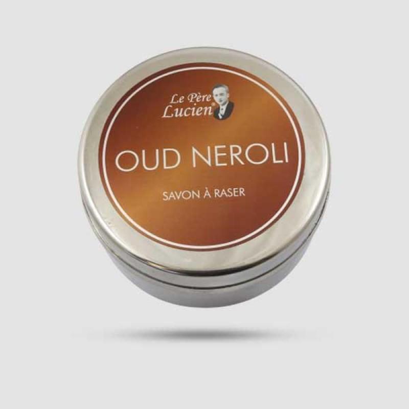 Σαπούνι Ξυρίσματος - Le Pere Lucien - Oud Neroli 150g