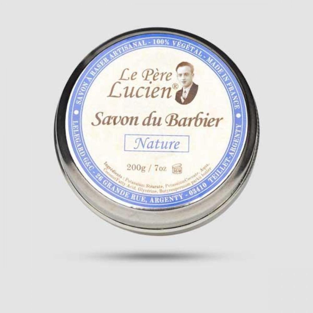 Σαπούνι Ξυρίσματος - Le Pere Lucien - Nature Χωρίς Άρωμα 98g