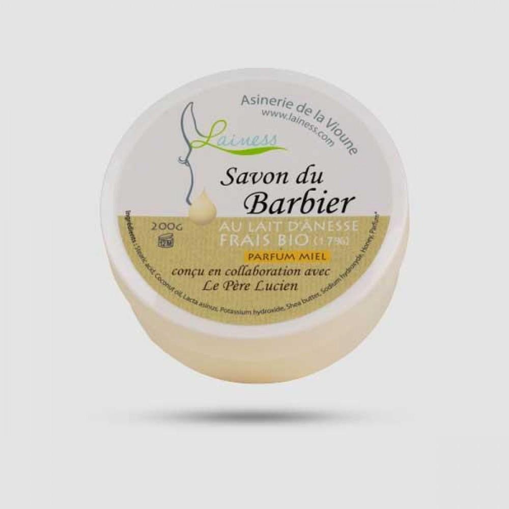 Σαπούνι Ξυρίσματος - Le Pere Lucien - Lainess Honey 100g