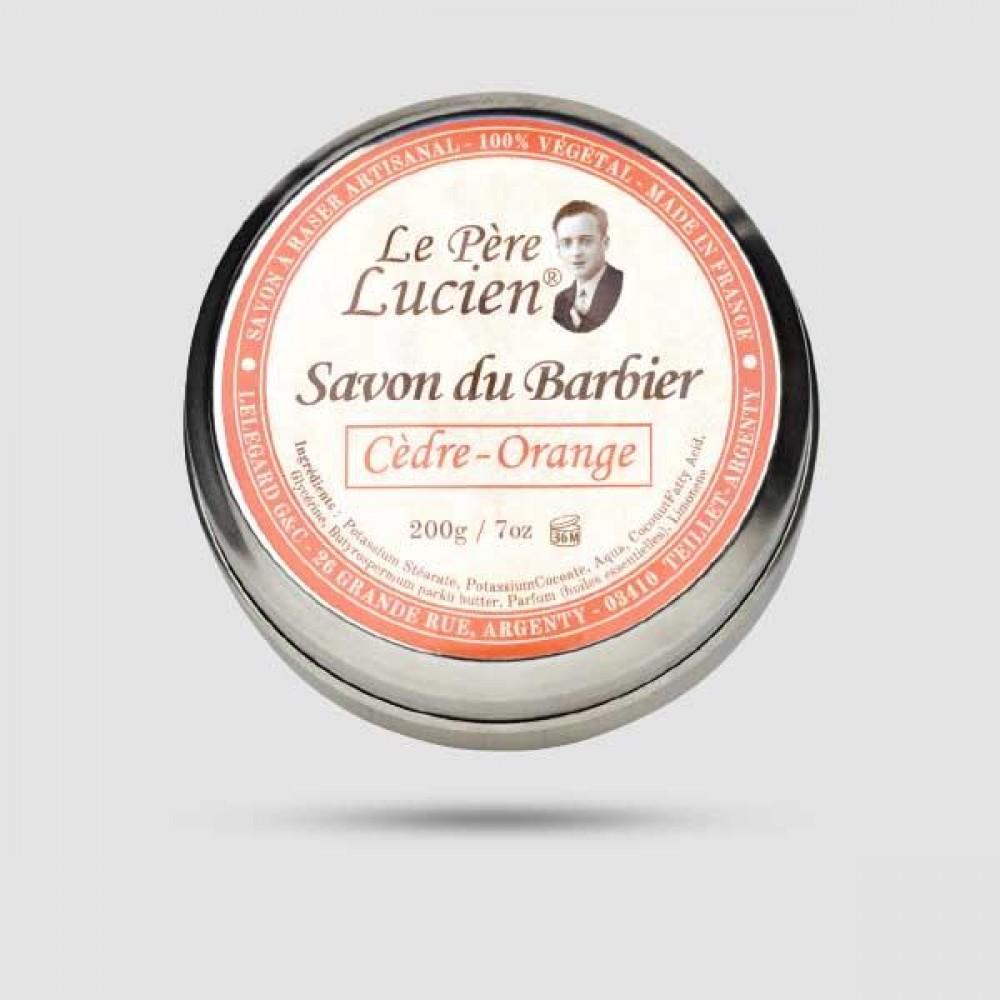 Σαπούνι Ξυρίσματος - Le Pere Lucien - Κέδρος | Πορτοκάλι 200g