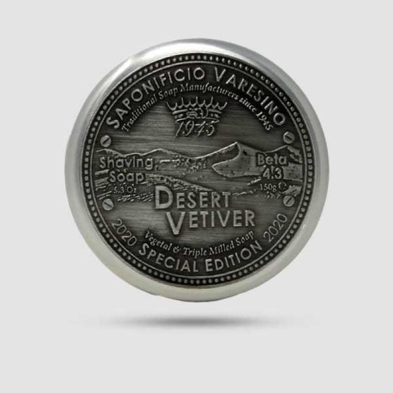 Σαπούνι Ξυρίσματος - Saponificio Varesino - Desert Vetiver in aluminium jar 150gr