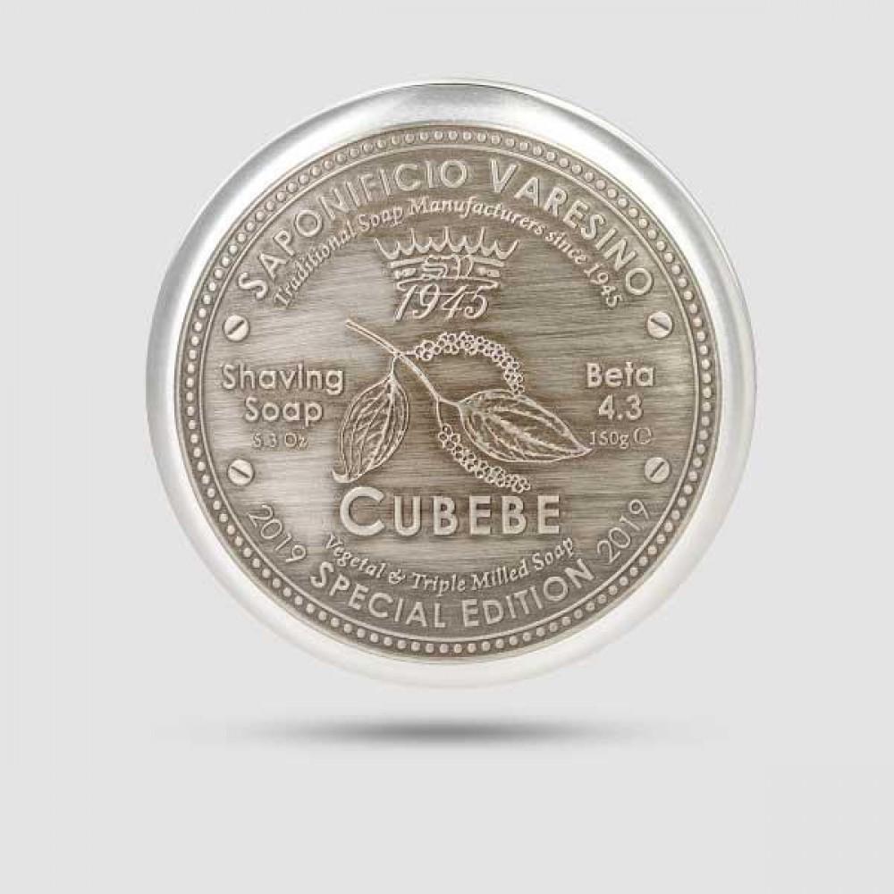 Σαπούνι Ξυρίσματος - Saponificio Varesino - Cubebe in aluminium jar 150gr