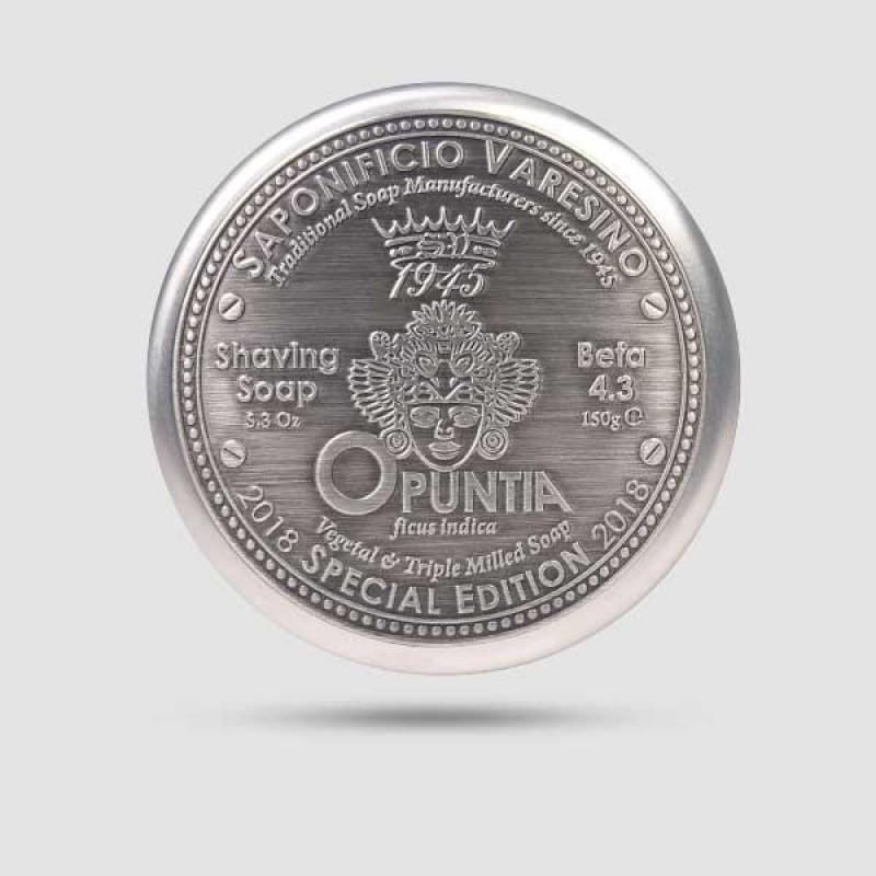 Σαπούνι Ξυρίσματος - Saponificio Varesino - Opuntia in aluminium jar 150gr
