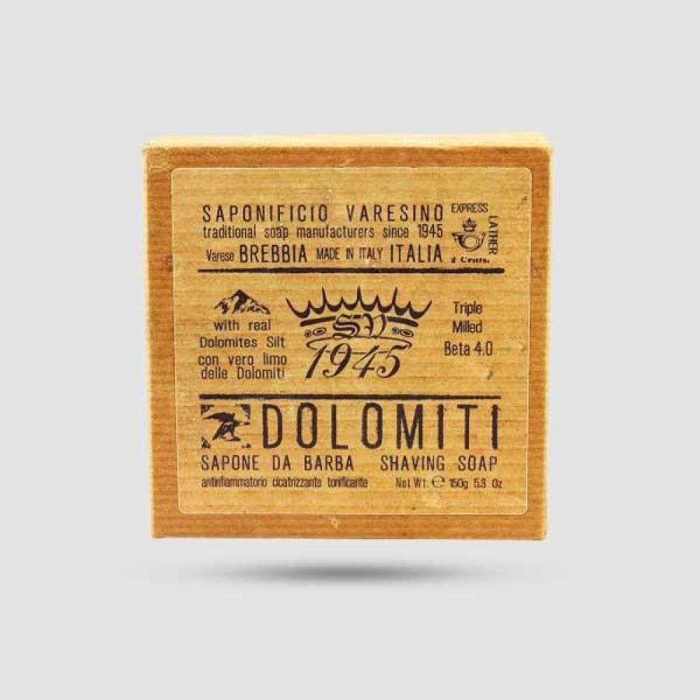 Ανταλακτικό Σαπούνι Ξυρίσματος - Saponificio Varesino - Dolomiti Refill 150gr