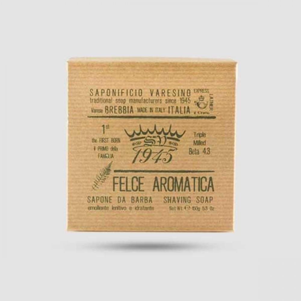 Ανταλακτικό Σαπούνι Ξυρίσματος - Saponificio Varesino - Felce Aromatica 150gr