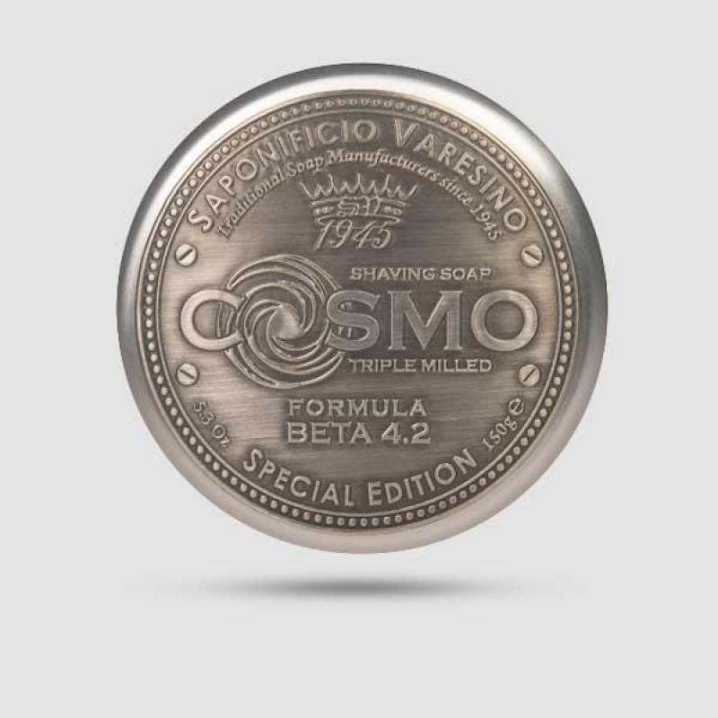 Σαπούνι Ξυρίσματος - Saponificio Varesino - Cosmo in aluminium jar 150gr