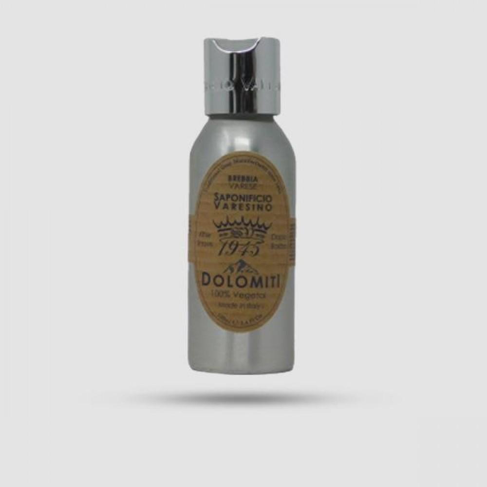 Aftershave Lotion - Saponificio Varesino - Dolomiti - in aluminium bottle 100ml
