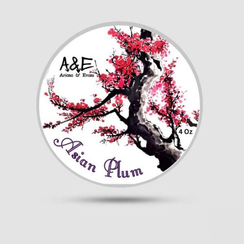 Σαπούνι Ξυρίσματος - Ariana & Evans - Asian Plum 118ml