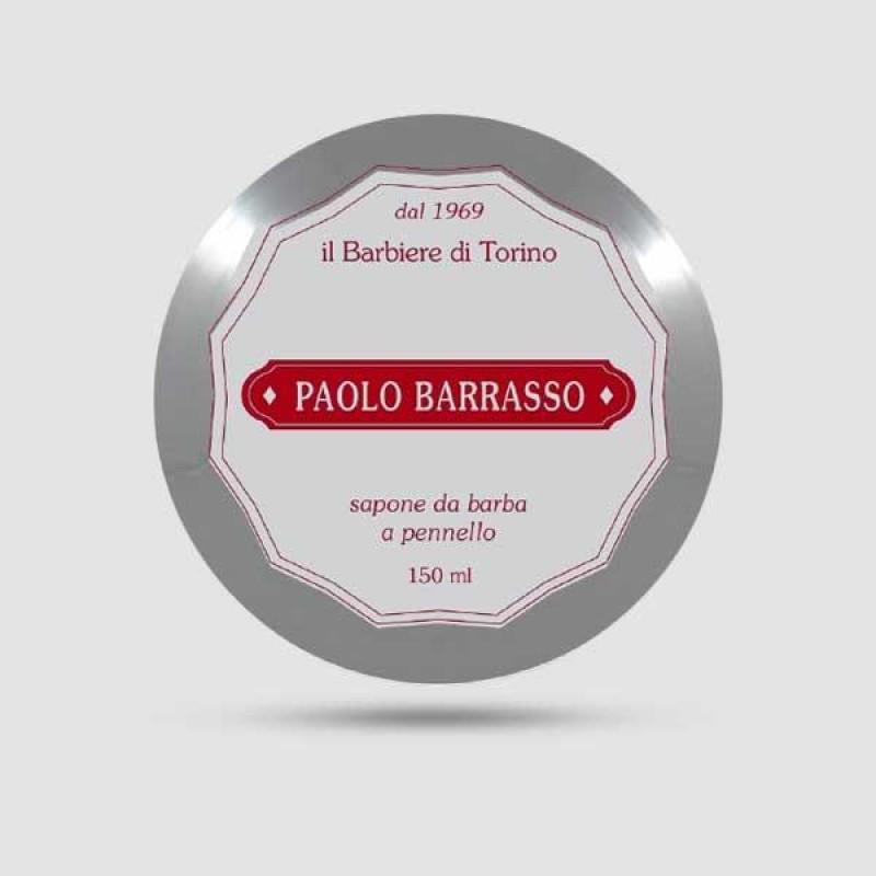 Σαπούνι Ξυρίσματος - Paolo Barrasso - Red Shaving Soap 150ml