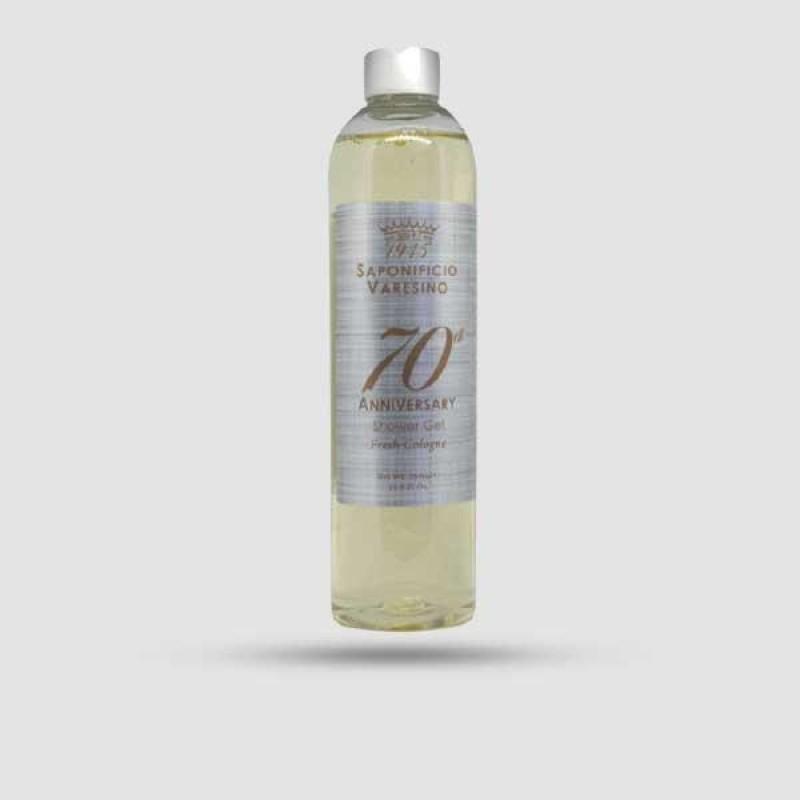 Shower Gel- Saponificio Varesino - 70th Anniversary 250ml