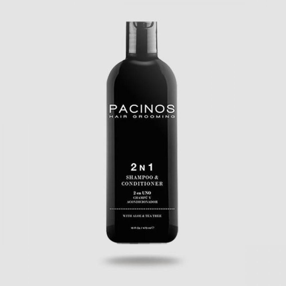 Σαμπουάν Και Μαλακτική Κρέμα Για Μαλλιά - Pacinos - 2 Σε 1 473 ml